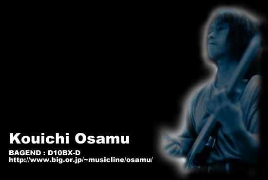 Kouichi Osamu