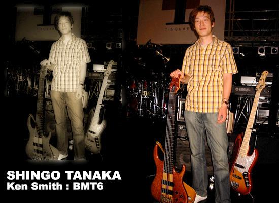 Shingo Tanaka