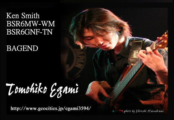 Tomohiko Egami