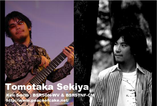 Tomotaka Sekiya