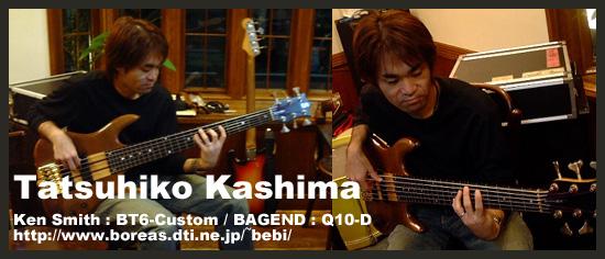 Tatsuhiko kashima