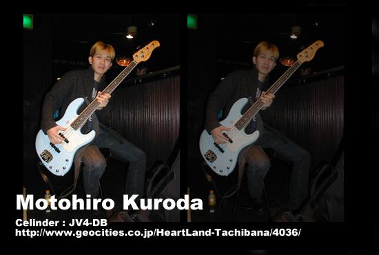 Motohiro kuroda