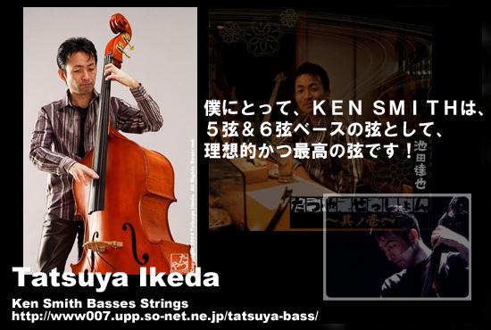 j_ikeda01