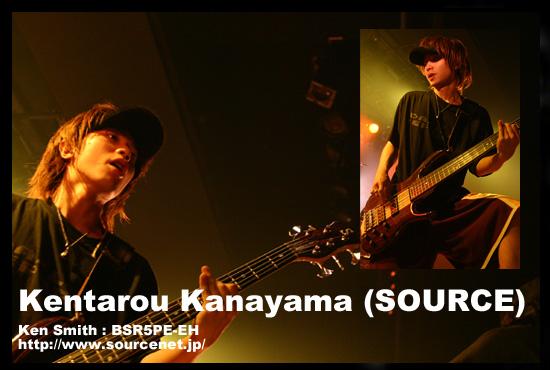 Kentarou Kanayama (SOURCE)