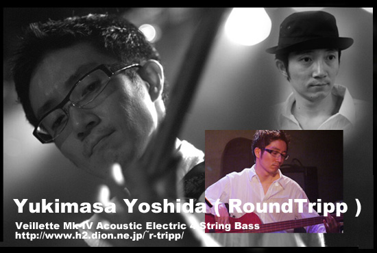 Yukimasa Yoshida (RoundTripp)
